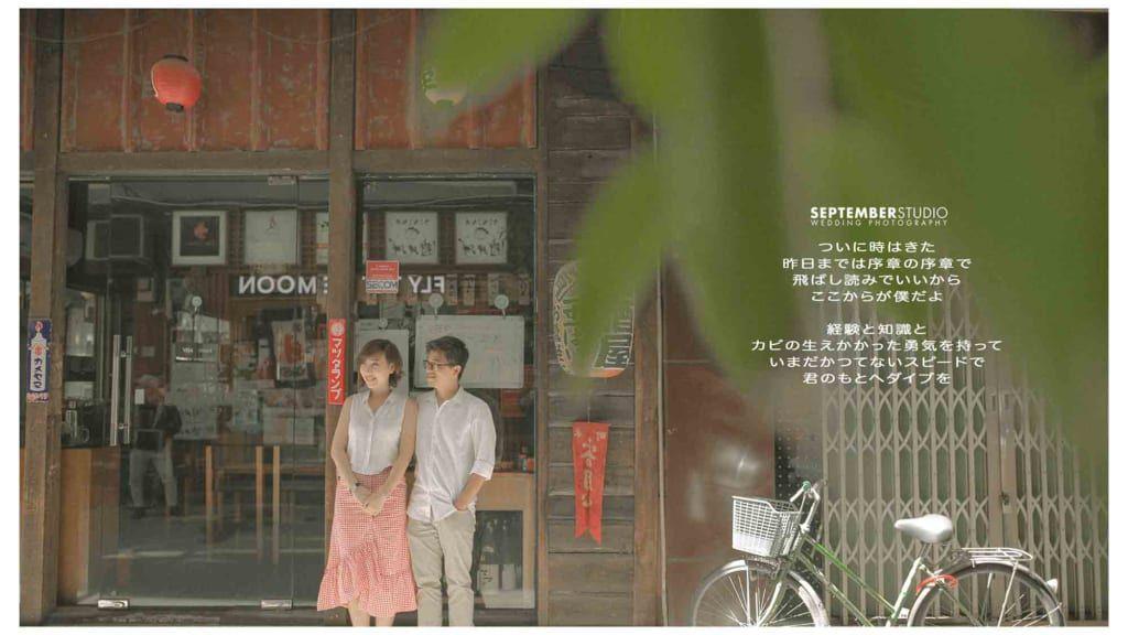 Chụp ảnh cưới ở các con đường Sài Gòn