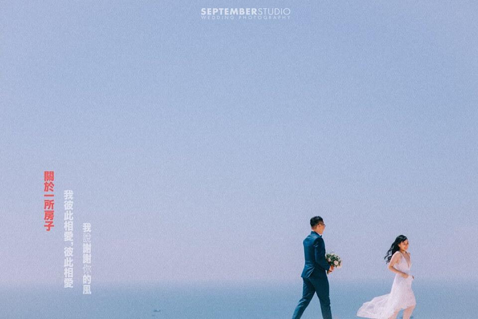 Các kiểu chụp ảnh cưới ngoài trời